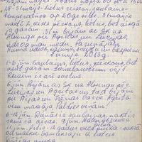 Ak139-Zigridas-Paegles-dienasgramatas-06-0073