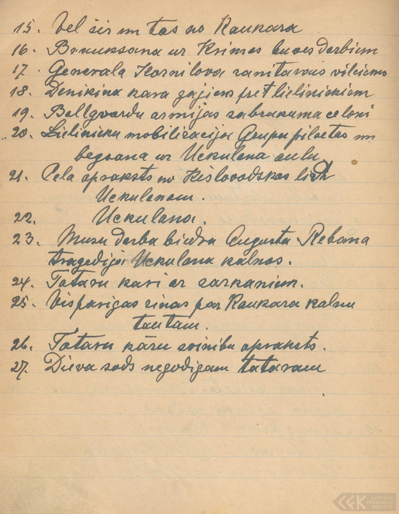 Ak151-Eduarda-Smurga-atminas-02-0004