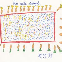 Dzjoļa ilustrācija
