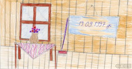 Dzejoļa ilustrācija