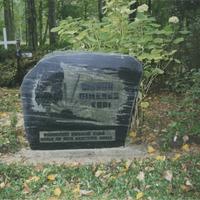 Bikavu ģimenes kapa vieta