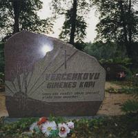 Verčenkovu ģimenes kapa vieta