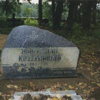 Jekaterinas Kožemjakinas kapa vieta