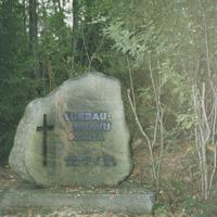 Lubbau-Lubavu dzimtas kapi