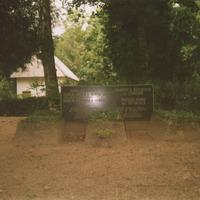 Rūtentālu ģimenes kapa vieta
