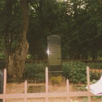 Kapa vieta Džūkstes kapos