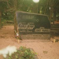 Kārļa Ieviņa kapa vieta