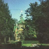 Orthodox Church in Ķemeri