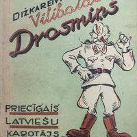 419931-01v-Dizkareivis-Vilibalds-Drosmins