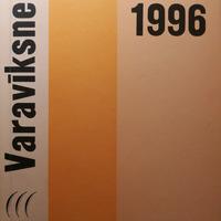 1097249-01v-Varaviksne-1996