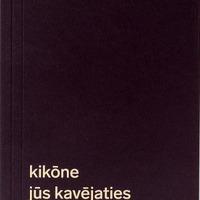 1223376-01v-Jus-kavejaties
