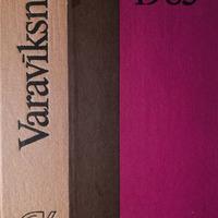 1223925-01v-Varaviksne-1985