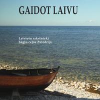 1224926-01v-Gaidot-laivu