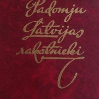 418712-01v-Padomju-Latvijas-rakstnieki