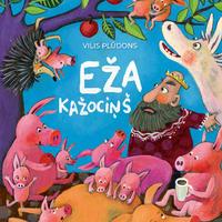 1270226-01v-Eza-kazocins