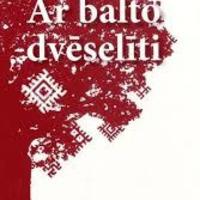 1297319–01v–Ar-balto-dveseliti