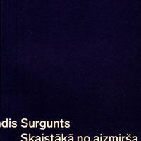 1312633-01v-Skaistaka-no-aizmirsanas-hipotezem