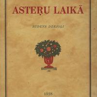 408761-01v-Asteru-laika