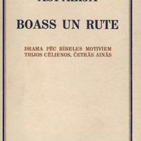 409335-01v-Boass-un-Rute