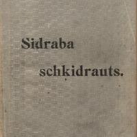 409343-01v-Sidraba-skidrauts