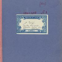 Bb23-Alfreds-Zulgis-02-0011