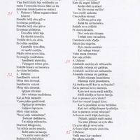 2141-Janis-Bumanis-01-0004
