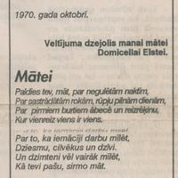 2141-Janis-Bumanis-01-0009