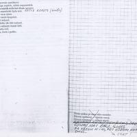 2146-Augusts-Kurcins-01-0007
