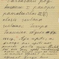 0016-Varaklanu-Lucanu-pamatskola-01-0019