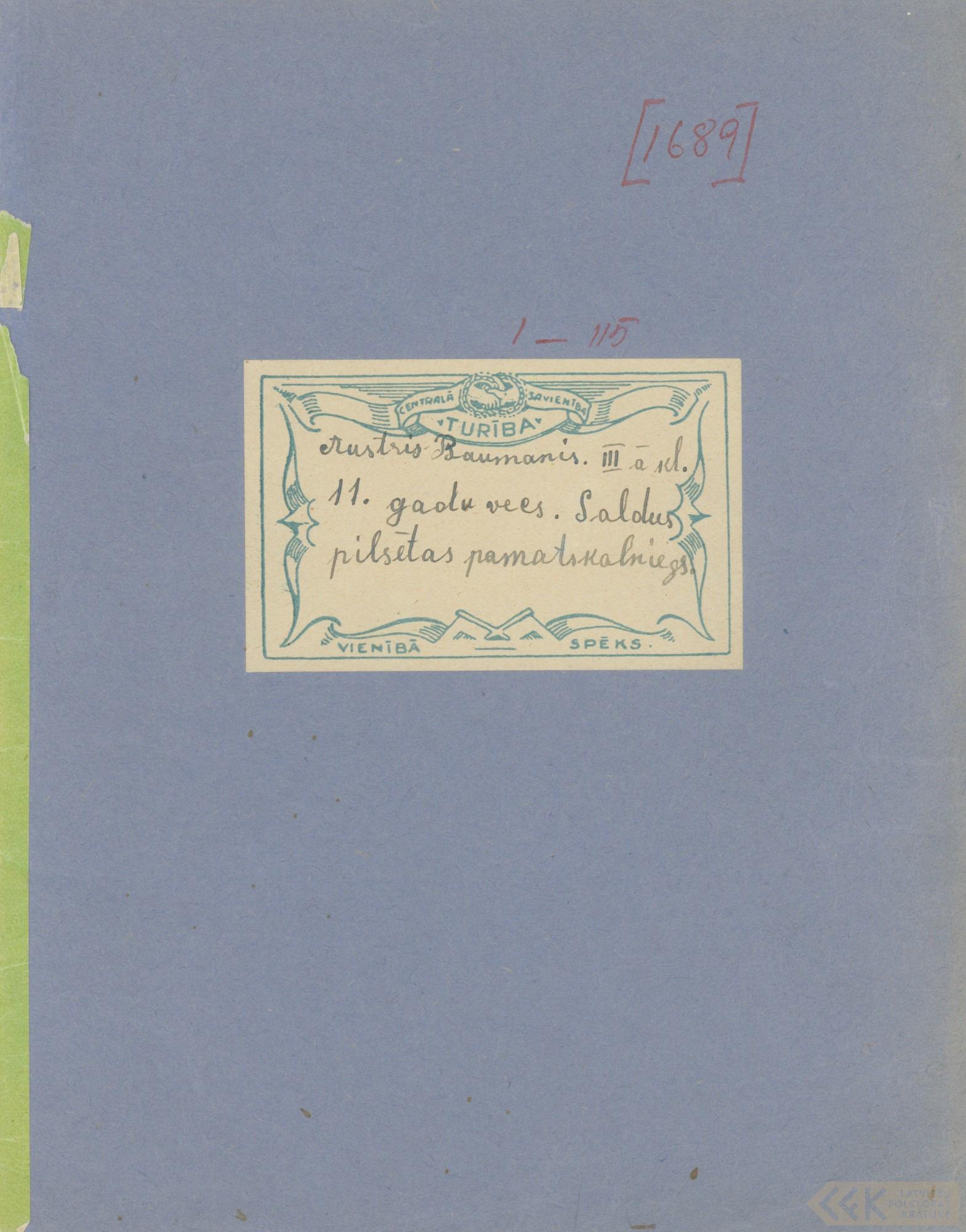 1689-Saldus-pamatskola-01-0001