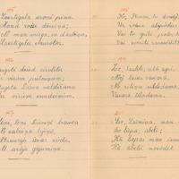 1689-Saldus-pamatskola-01-0036