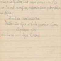 1689-Saldus-pamatskola-01-0087