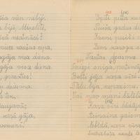 1689-Saldus-pamatskola-01-0092