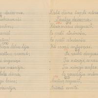 1689-Saldus-pamatskola-01-0093