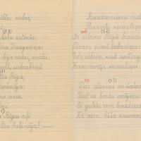 1689-Saldus-pamatskola-01-0095