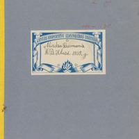 1689-Saldus-pamatskola-02-0001