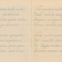 1689-Saldus-pamatskola-02-0004