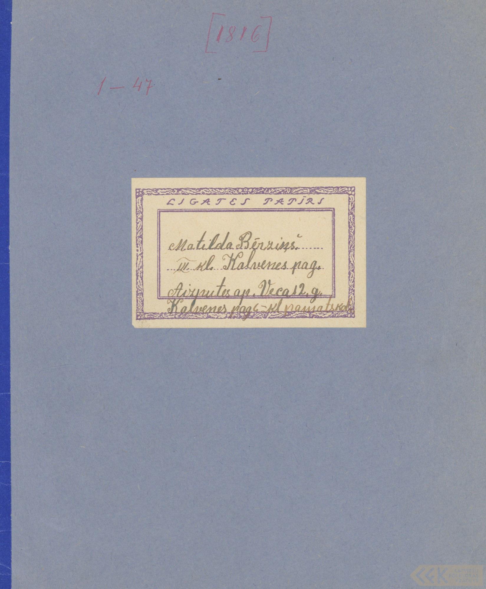 1816-Kalvenes-pamatskola-01-0001