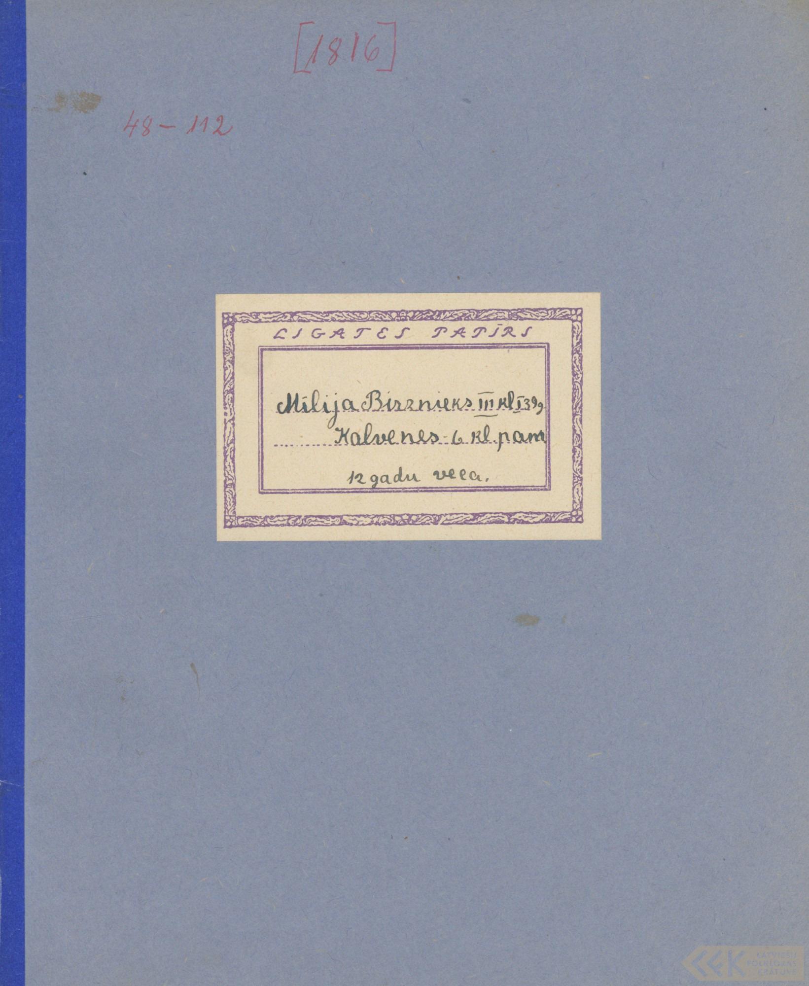 1816-Kalvenes-pamatskola-01-0009