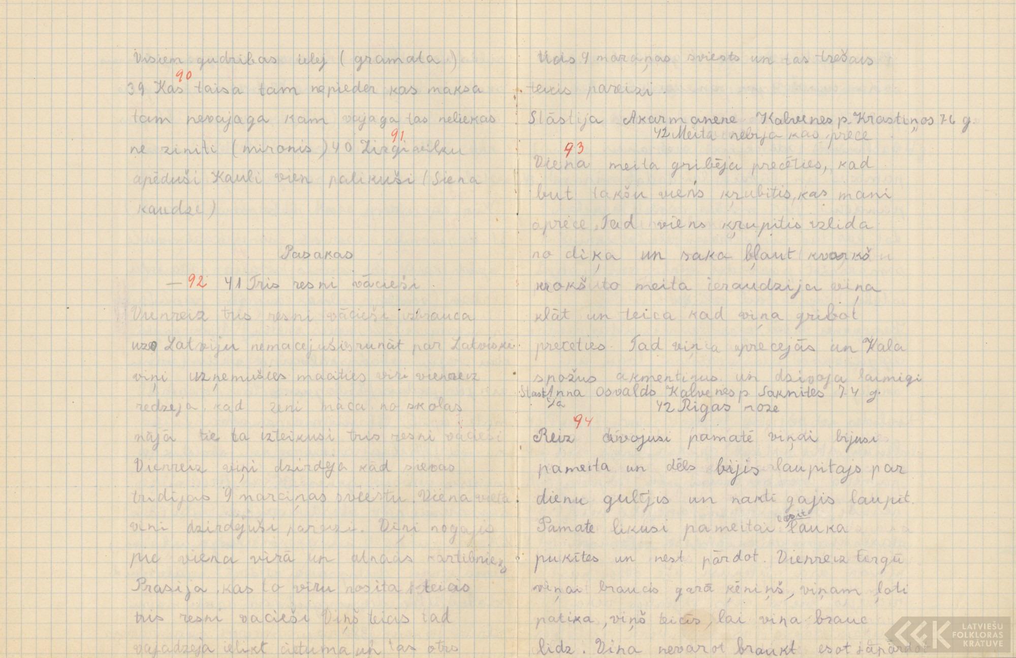 1816-Kalvenes-pamatskola-01-0012