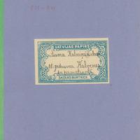 1816-Kalvenes-pamatskola-02-0030