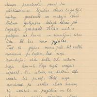 1038-Variebas-pamatskola-01-0005