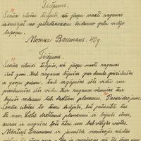 1393-Petermuizas-pamatskolas-vakums-01-0011