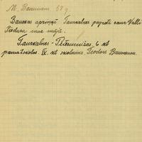 1393-Petermuizas-pamatskolas-vakums-01-0012