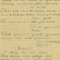 1393-Petermuizas-pamatskolas-vakums-01-0014