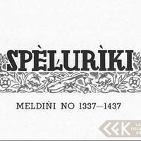 Melngailis-1951-0001b