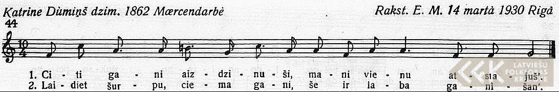 Melngailis-1951-0045