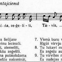 Melngailis-1951-0138