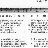 Melngailis-1951-0145