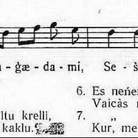 Melngailis-1951-0147